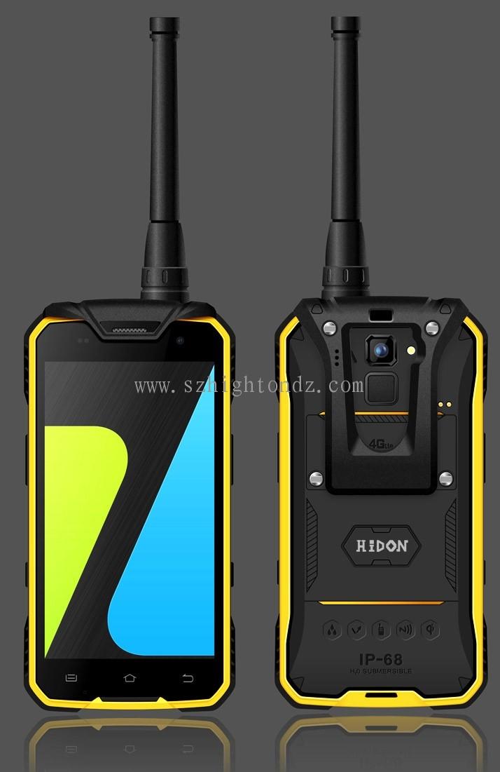 Cheapest 4.7 digital intercom phone with 3G ram and 32G rom fingerprint waterproof phone